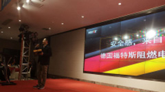 [Enterprise Report] Ganzhou Annual Meeting of Agents was held solemnly